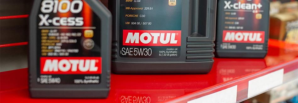 Motul Petrol2