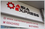 Asia Express Car Rental Singapore - Car rental at your convenience