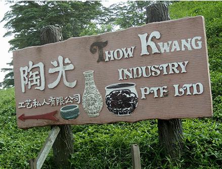 Thow Kwang
