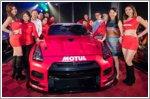 Motul celebrates 165 years of automotive excellence