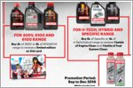 Paint the town red with Motul's Specific range