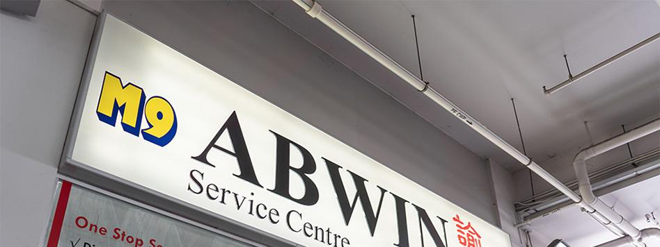 adwin