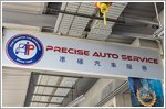 Precise Auto Service - the workshop where customers come first