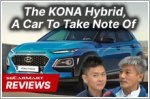 Look out for the new Kona Hybrid