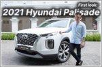 Hyundai Palisade: Big, and big on style