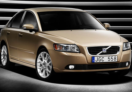 New 2008 Volvo Range: More specification, style and value