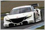 Honda unveils the NSX CONCEPT-GT