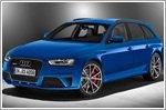 Anniversary model based on the Audi RS2 Avant