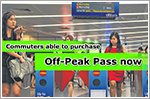 Off-Peak Pass for public transport available for purchase