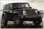 Jeep announces new 75th anniversary range of vehicles