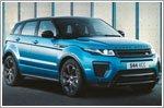 Land Rover celebrates Range Rover Evoque with Landmark Edition