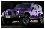 Jeep announces its new limited edition Jeep Wrangler Night Eagle