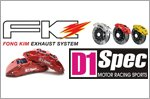 Fong Kim is now the authorised distributor for official D1 Spec products