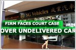 Firm faces court case over undelivered car