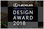 Lexus Design Award 2018 now open for entries