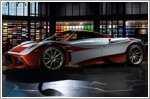 One-off Pagani Huayra Lampo revealed