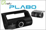 Check out the Nefu Plabo in-car camera at SITEX 2018