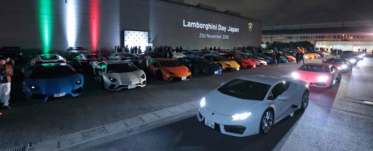 Lamborghini Day Japan 2018 Celebrated With More Than 200 Lamborghinis
