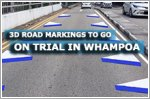 3D road markings to go on trial in Whampoa