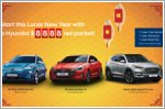 Hyundai Singapore launches enticing Lunar New Year promotions