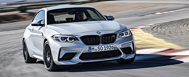 New Bmw M2 Competition Now Available In Singapore