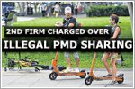 Second firm charged over illegal sharing of PMDs