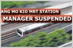 Ang Mo Kio MRT station manager suspended