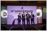 Bridgestone celebrates 18th anniversary and launches two new tyres