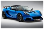 Lotus appoints Wearnes Automotive as exclusive dealer in Singapore