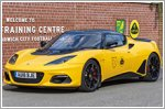Lotus to be official partner of Norwich City Football Club