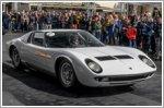 Lamborghini and Design to celebrate the work of Gae Aulenti