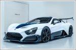 Zenvo reveals the TSR-S hypercar