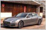 Maserati to postpone brand relaunch event