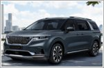 Kia reveals first images of the fourth generation Carnival