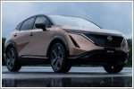 Nissan reveals the all new Ariya electric coupe crossover