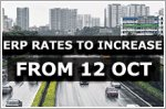 ERP rates on CTE to be adjusted from 12 Oct