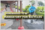 All bicycles on public paths will soon need handbrakes
