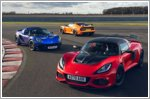 The Lotus Elise and Exige Final Edition
