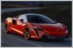 McLaren unveils its new hybrid supercar, the Artura