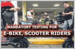 Mandatory tests for e-scooters and e-bike riders
