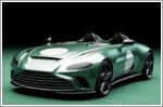 Aston Martin reveals Bespoke Specification for the V12 Speedster