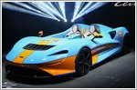 McLaren Elva in Gulf Livery by MSO makes debut in Singapore