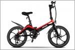 Superbike manufacturer Ducati presents the MG-20 e-bike
