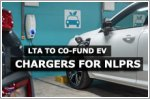 LTA announces co-funding scheme for EV chargers in NLPRs