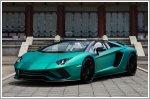 Lamborghini reveals Aventador S Roadster Korean Special Series