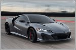 Acura debuts limited edition NSX Type S