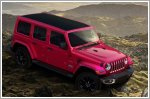 You can now get your Jeep Wrangler in Tuscadero in the U.S.A