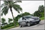 Car Review - Proton Exora 1.6 (A)