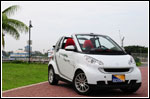 Car Review - smart fortwo Jatropha and micro-hybrid drive