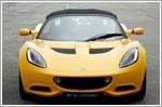 Car Review - Lotus Elise 1.6 (M)